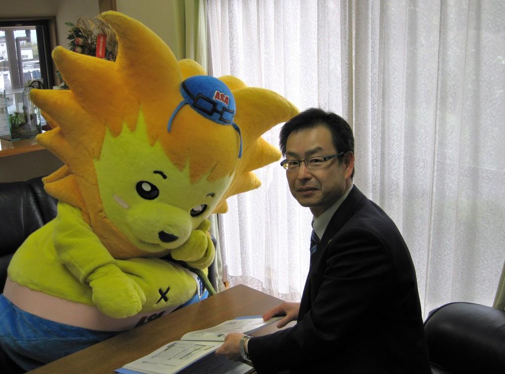 asahiko syuzai
